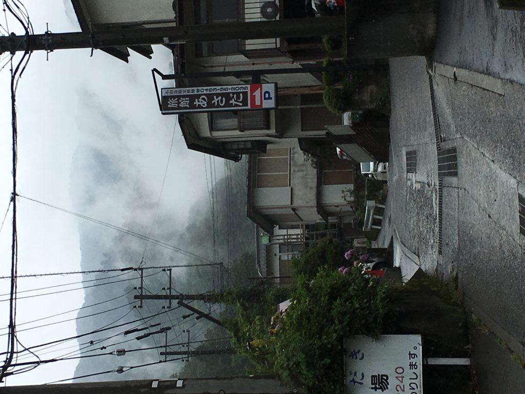 大山 登山 2回目 雨